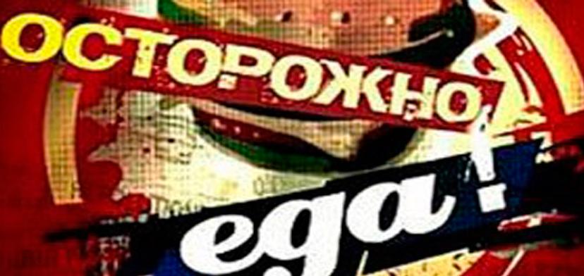 Markirovka_e