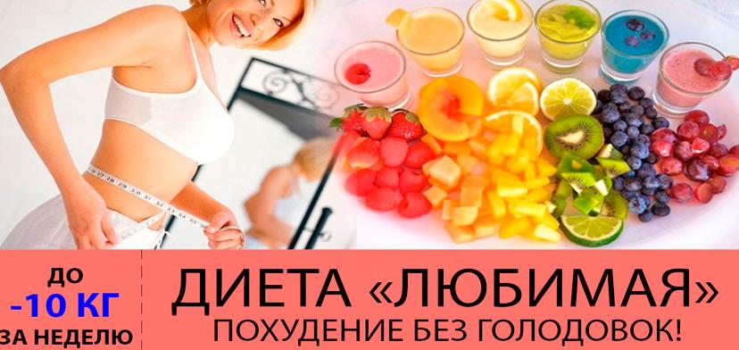 Populiarnie_dieti