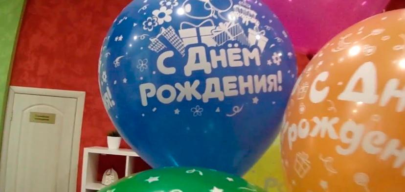 Den_rozhdemia_luchshi_prazdnik