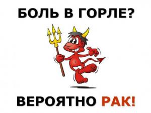 kak_izbavitsia_ot_trevozhnosti