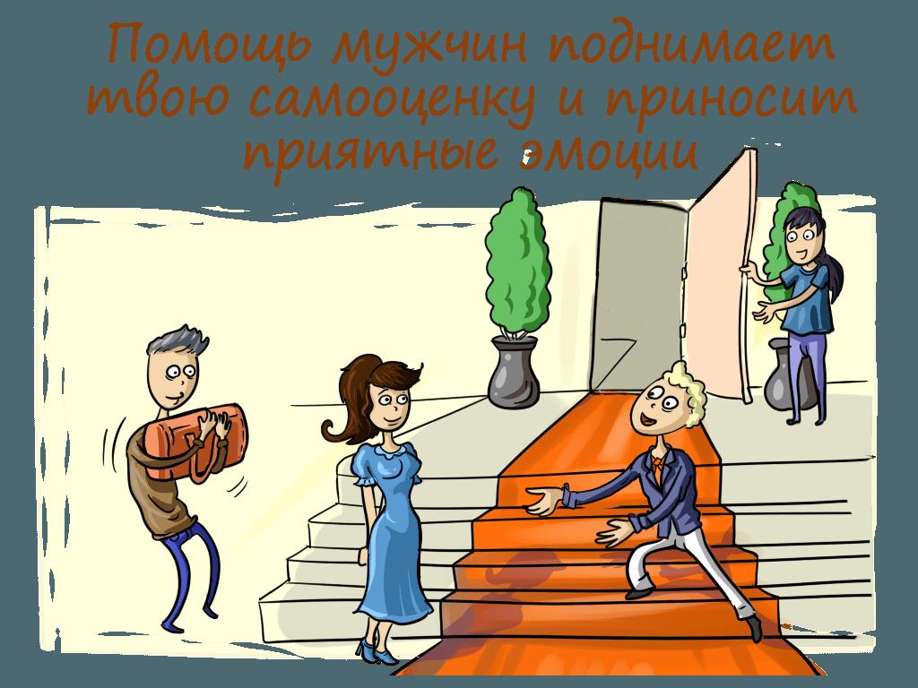 kak_ne_ostatsia_odnoi