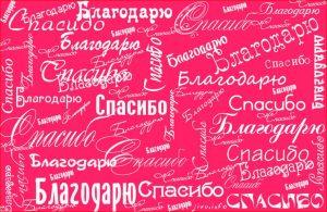 Uchimsia_zhit_proshe